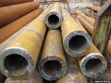 Трубы стальные толстостенные