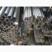 Мегаметал Компани продаёт трубы холодные 32х3 ст.09Г2С, 32х3 ст35, 32х4 ст45, 32х4,5 ст.35, 32х7 ст.45, 32х8 ст.35 ГОСТ8734-75
