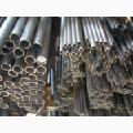 Мегаметал Компани продаёт трубы холодные 32х3 ст.09Г2С, 32х3 ст35, 32х4 ст45, 32х4,5 ст.35, 32х7 ст.45, 32х8
