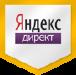 Настройка рекламы Яндекс директ в Уфе