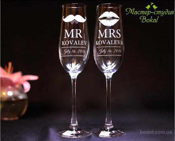 Свадебные бокалы, гравировка бокалов
