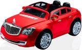 Модный детский электромобиль Maybach Vip 819 на пульте управления