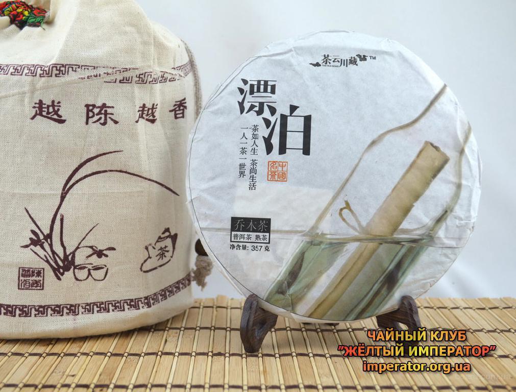 китайский чай шу пуэр