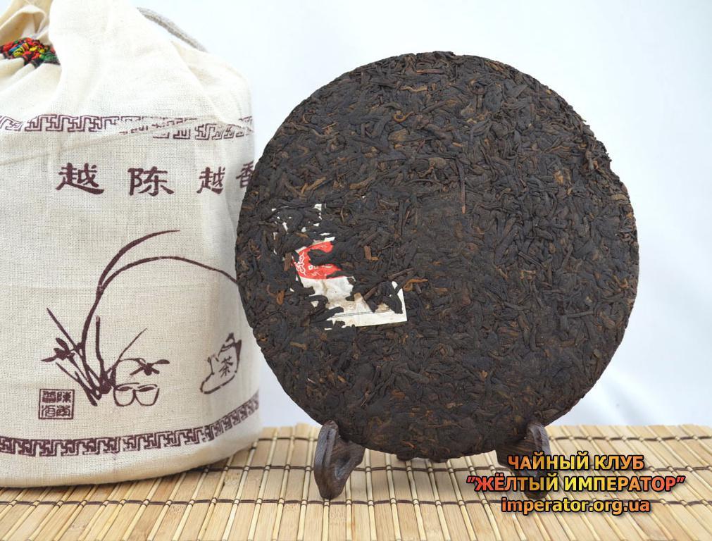 Чанг шу на китайском чай купить в москве