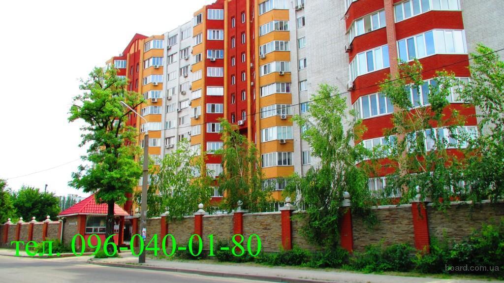 Поисковик недвижимости без посредников Недвижимость