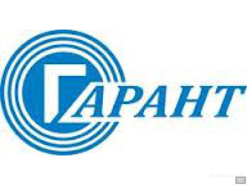 кредит наличными для Днепропетровска
