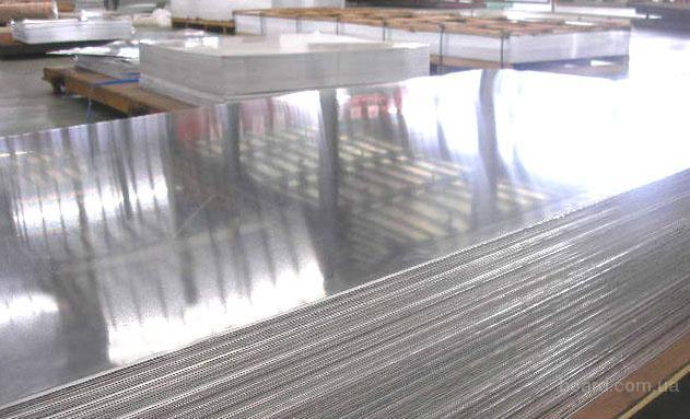 Алюминиевые листы в Днепропетровске