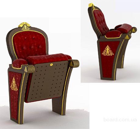 Кресла театральные, Цена от 545 грн.