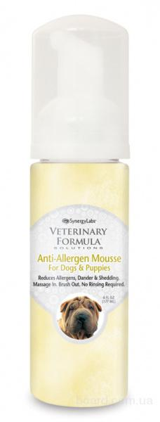 Шампунь для собак Veterinary Formula - антиаллергенный мусс дог без воды