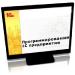 Курсы Программирования и администрирования 1С.