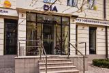 DIA - центр современной косметологии, имидж-студия