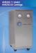 Абатор (газовый фильтр)