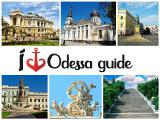 Explore Odessa with a personal guide. Гид в Одессе