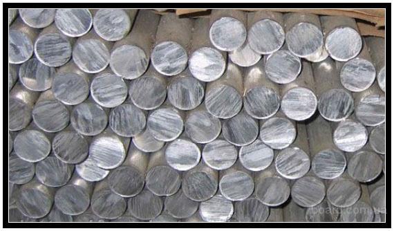 Алюминиевый круг  сплав Д16Т