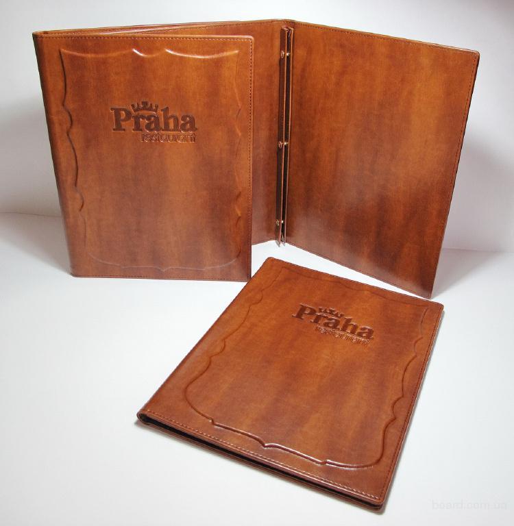 Папки меню, счетницы из натуральной или искусственной кожи, купить, изготовление под заказ Киев (Украина)