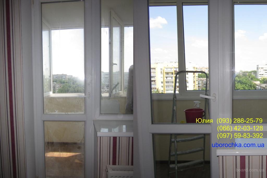 Капитальная уборка квартиры(жилой и после ремонта) парогенератором. Фото работ. Озонирование в подарок!