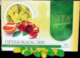 Пребиокапс 500 цена 69 грн