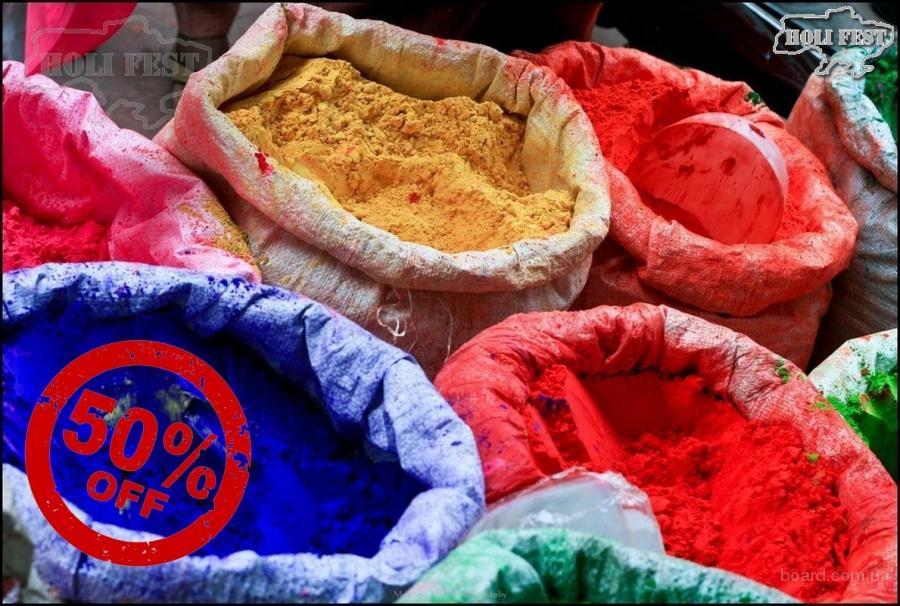 Сухие, порошковые краски Гулал, Холи, Оптовое предложение! от Holi Fest