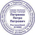 Помощь в получении сертификатов экспертов по технической инвентаризации недвижимого имущества