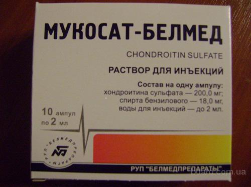 торвакард инструкция по применению цена: