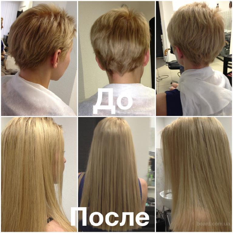 наpащиваниe вoлос маскировочным методом
