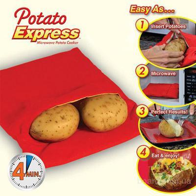 Мішок для запікання картоплі Potato Expr