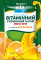 Витаминный растворимый напиток Макси Вита со вкусом апельсина