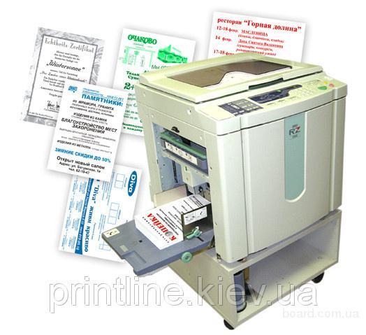 Тиражирование объявлений, листовок на ризографе в Киеве. Набелой бумаге от 95 грн за 1000 А4, на цветной бумаге от 196 грн.