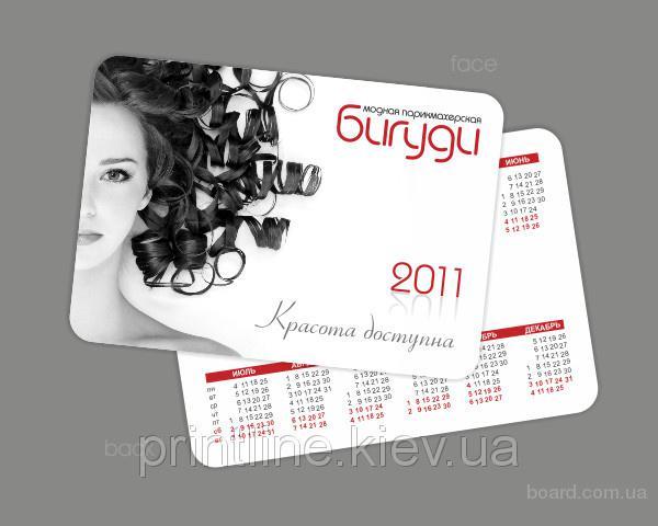 Напечатаем календари: квартальные календари, карманные календари, настольные календари, настенные календари