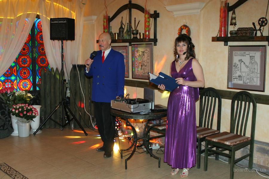 тамада на свадьбу от Лягре
