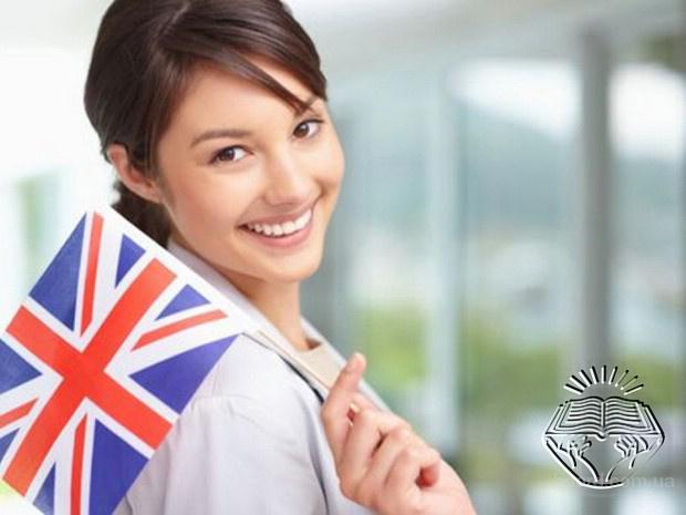 Курс Английского языка Севастополе.  Доступно и эффективно Звоните.