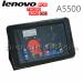 Чехол для Lenovo IdeaTab A5500 / A5500H + плёнка!