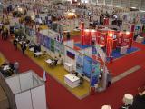 Международные выставки инноваций
