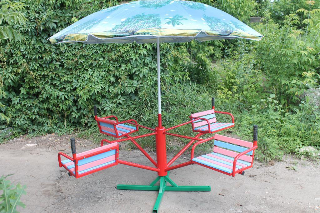 Карусель четырехместная с зонтиком