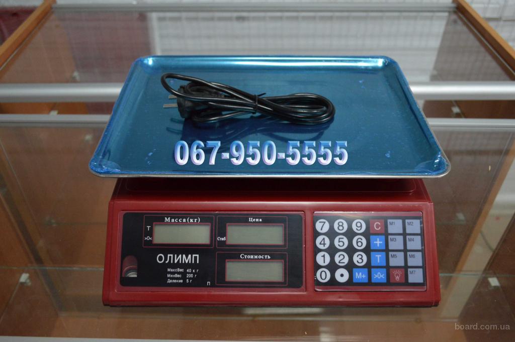 Весы торговые Олимп 769 40 кг