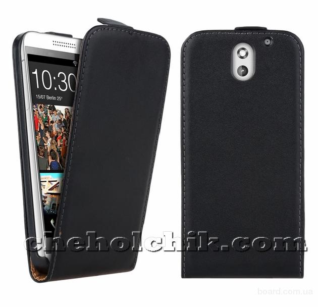 Чехол для HTC Desire 610 + плёнка для экрана!
