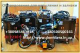Пенополиуретан оборудование установки для напыления и литья ППУ от производителя
