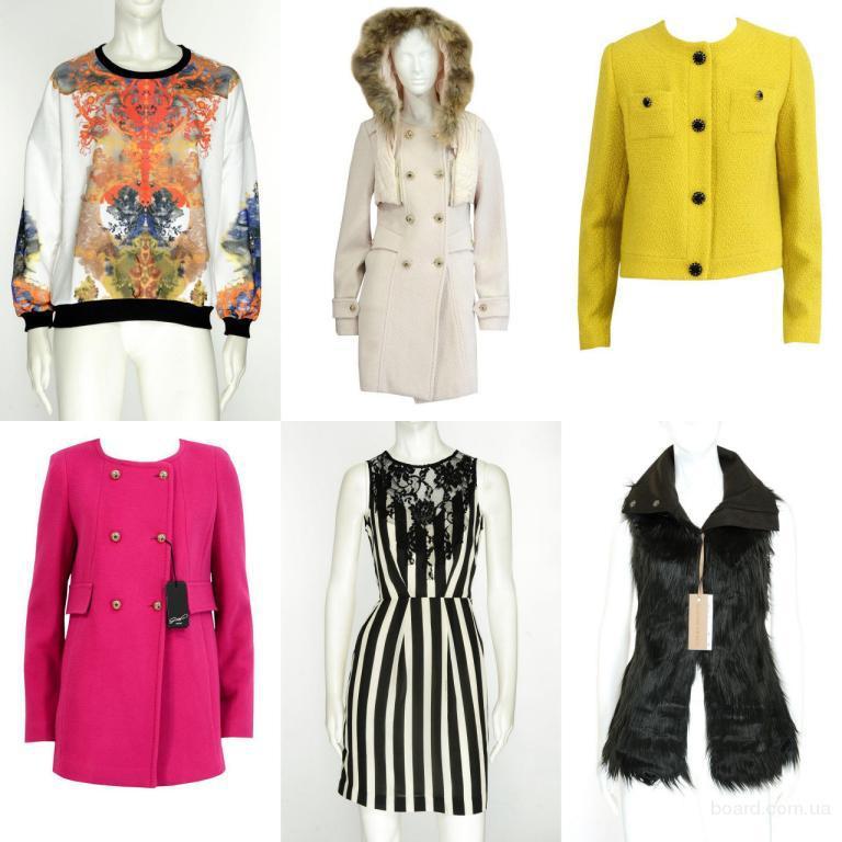 Бренды одежды купить