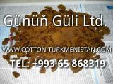 Жмых хлопковый - Sell Cotton Cake