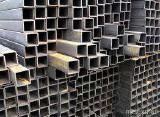 Труба стальная профильная 50х50х4,5,6 c20