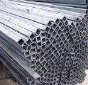Труба стальная профильная 70х70х8 c20