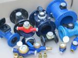 Счетчики воды,водомеры Ду 20-200, MZ,MVN, PoWoGaz ,СТВ, Cosmos,ВСКМ,КВБ,и др.