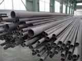 Труба стальная 48,3х10,11 c17Г1С; ГОСТ 8734