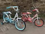 Велосипед Ardis Smart 12'', 16'', 18'', 20'' детский