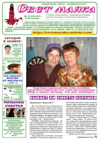 объявления в популярной газете по символической цене и бесплатно