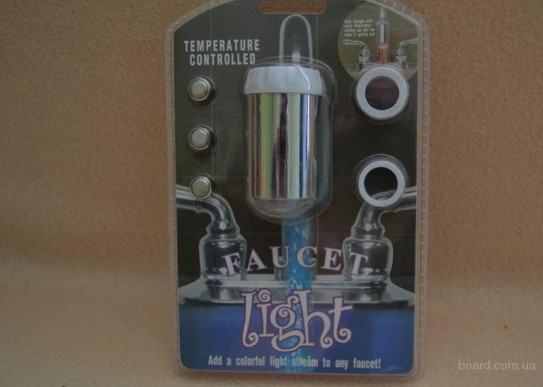 Насадка на кран для подсветки воды Fauce