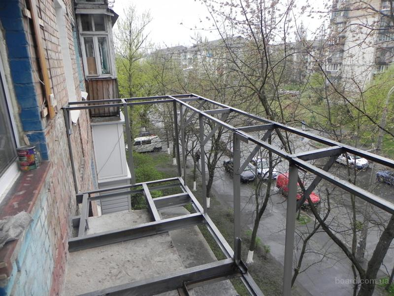 Балкон под ключ. акция!!! предлагаю в киев, украина. - ремон.