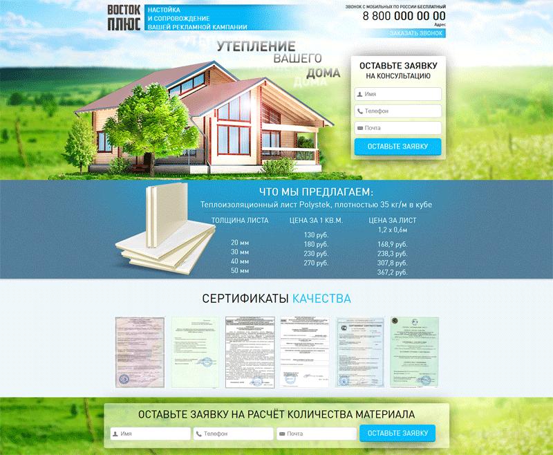 99 дизайн сайт