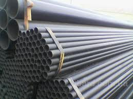 Труба 20х2 сталь 20 холоднокатанная
