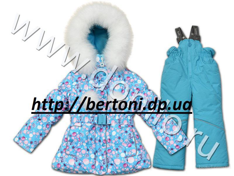 Детский комбинезон Donilo 3326М тинсулейт